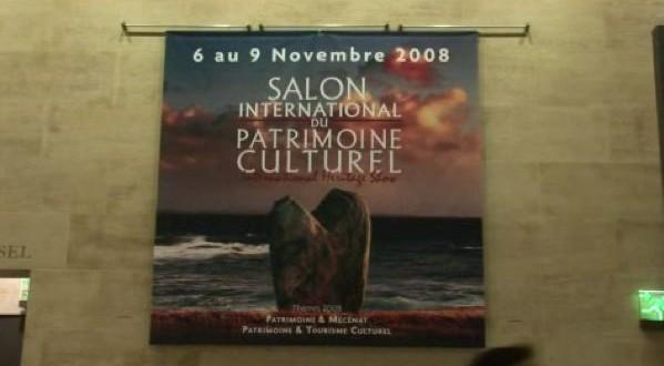 Salon du patrimoine culturel 2008