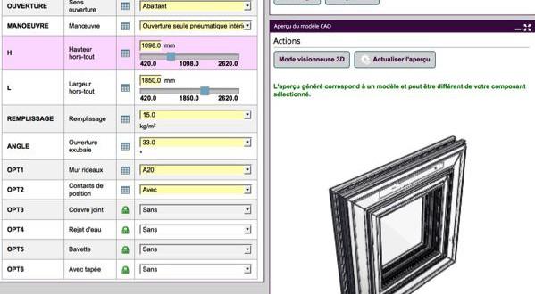 configurateur-2d3d